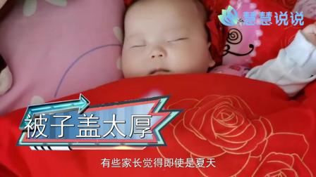 很多宝妈觉得孩子夏天感冒和中暑有关,家长可能没有注意细节