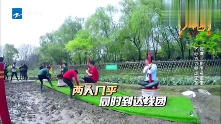 高能少年团:少年团穿越泥潭比赛,只有王俊凯处事不惊