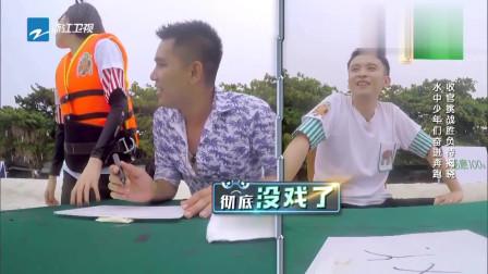 高能少年团:董子健试图用上次答题板迷惑小凯!