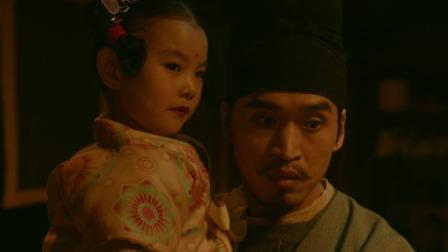 长安十二时辰 TV 29 预告 季姜随父误入酒肆,撞见萧规遭绑缚
