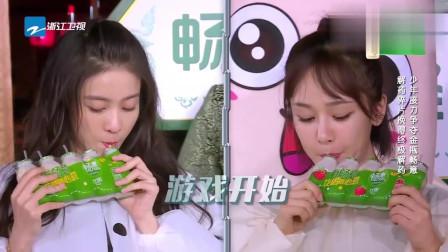 高能少年团:杨紫喝奶速度很快,任嘉伦:吃喝方面没人可以跟她比