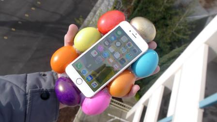 彩色鸡蛋能保护iPhone吗?土豪从50米高空扔下,结果太神奇了!