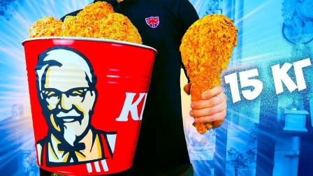 牛人脑洞大开,自制世界上最大的KFC炸鸡桶,成品让人口水直流!