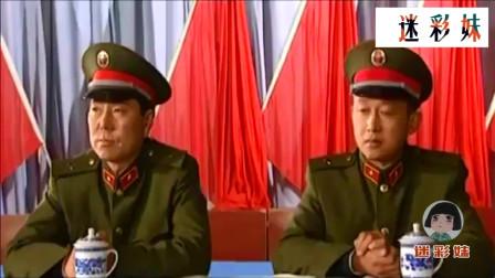 军务参谋指挥不动部队,司令员上来,全部都老实了!