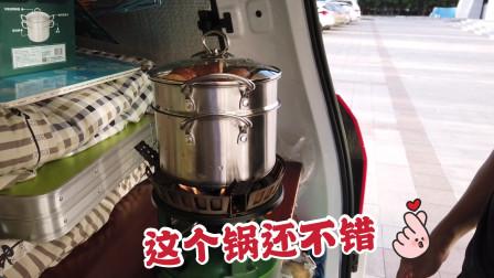 自驾游青海,小伙又买了一套锅具!车里都放不下了,晚上拿它蒸地瓜吃