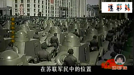 二战:德军与苏联的对抗,一仗下来,苏军被歼灭100多万人!