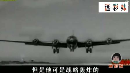 二战:日军得罪美军后,这位将军放言:把日军炸回石器时代!