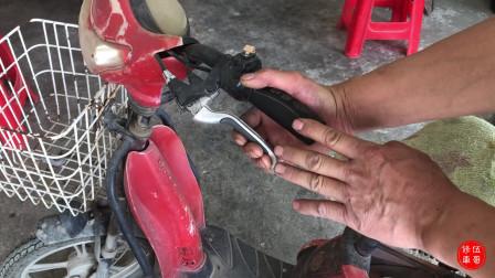 简易款电动车刹车怎么调整?专业师傅教你调整,学会修车不求人