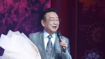 蒋大为献唱山西聚义实业集团2020年迎春联欢会