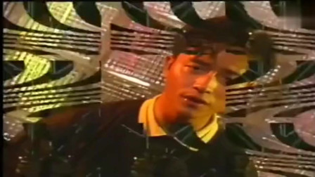 拒绝再玩: 1987年 高清M V 张国荣! 太帅了!!