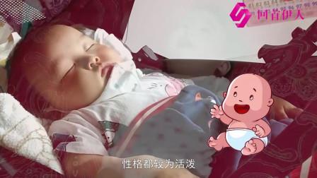 很多家长会发现孩子的睡姿很精彩,有些还是高难度的