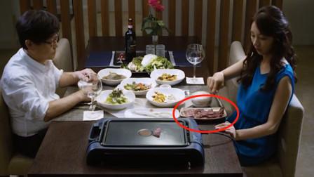 老婆背叛自己后,医生竟把老婆的妈妈切成肉,烤给老婆吃!