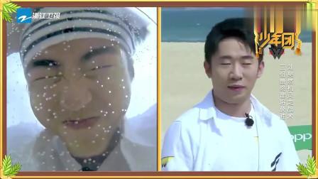 高能少年团:杨迪现场尬歌,王俊凯直呼受不了他