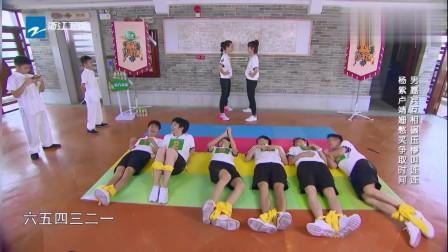高能少年团:男孩子集体蠕动大赛