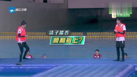 高能少年团:张一山接不上词语,被球撞入水中