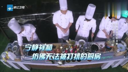 高能少年团:大华这厨艺也太好了,锅里往外冒火