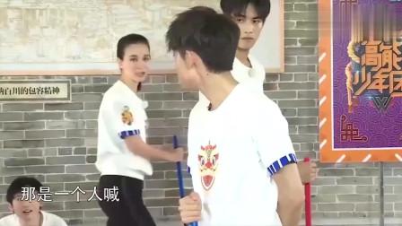 """高能少年团:宋威龙随口一句话,让杨紫张一山""""友尽"""""""