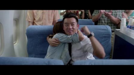 咱们结婚吧:郑恺迷途知返,为了挽回小蕾,在飞机上正式求婚!