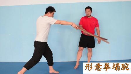 手腕放松能出功?形意拳剑法与塌腕,武术要点忽略没?