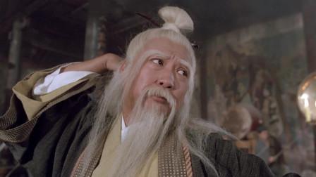 【倚天屠龙记】张三丰100岁脾气还是这么暴#原创新星#
