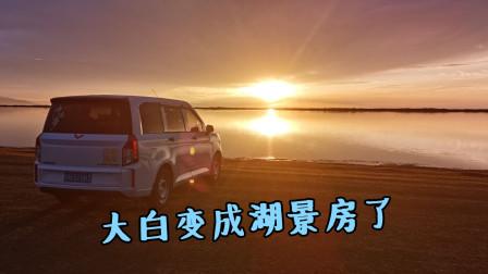 自驾游青海,盛夏避暑好地方!今天在青海湖边驻车享受免费海景房