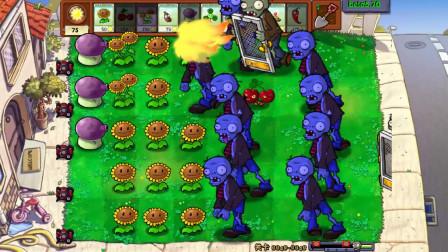 植物大战僵尸beta版二周目8848:连普通僵尸都变成巨人了