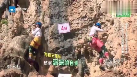 高能少年团:杨紫被要求坚持一会儿,张一山:以后别请这种嘉宾