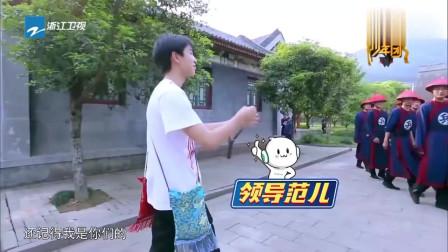 高能少年团:王俊凯孤军奋战,能否完成最后的逆袭翻盘?