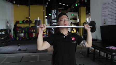 杠铃肩部训练教学详解,学会这个动作让肩部训练更安全简单