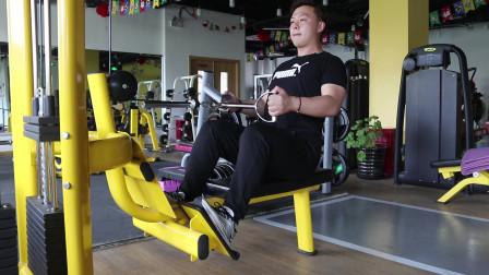 坐姿划船详细教学,学会这个动作,让背部肌群训练更简单