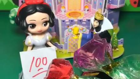 王后变好了,白雪公主考试考了100,王后给白雪买了糖果