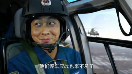 实战演戏姜海出尽风头,却将烂摊子甩给徒弟,看一次笑十次