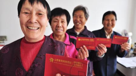 农村养老金上涨了,60岁以上老人能领多少钱?听听有你那里多吗?