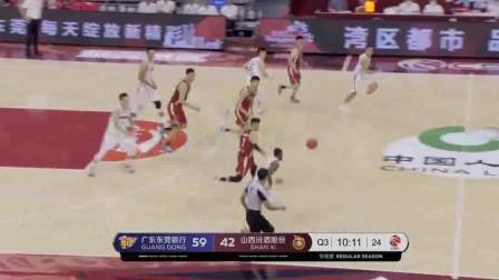 19-20赛季CBA复赛第一阶段全场集锦:广东105-82山西