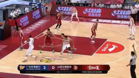 广东vs山西:威姆斯状态火热,开局连续命中2记中投