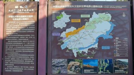 CCTV牛恩发现之旅:又见滴水湖(延庆百里画廊我的第二故乡)。