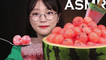 韩国妹子吃播Aejeong,超大西瓜冰配上波波气泡水,夏天的快乐!