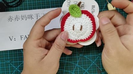 赤赤妈咪手工坊  平面苹果发夹的钩织教程