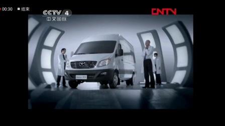 2011 09 02 CCTV4 国宝档案结束之后与中国新闻之前的广告