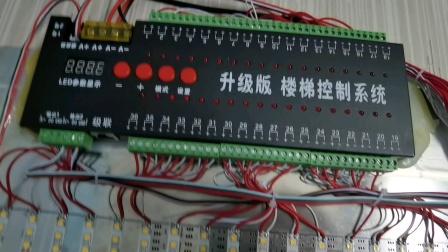 36路二合一,感应楼梯控制器接线说明