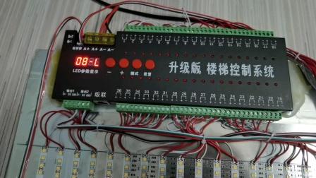 36路二合一,感应楼梯控制器调试按键说明
