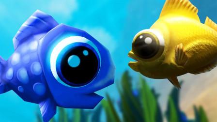 海底大猎杀 小鱼也有愿望 梦想成为海洋霸主