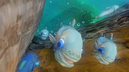 海底大猎杀 我可是要成为海洋霸主的鱼 竟敢嘲笑我?