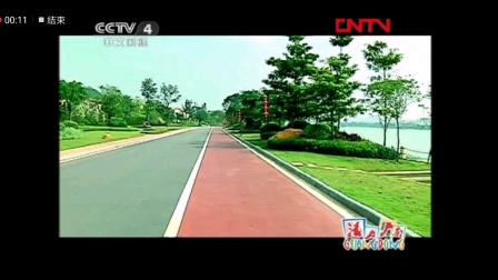 2011 09 01 CCTV4 走遍中国开始之前的广告