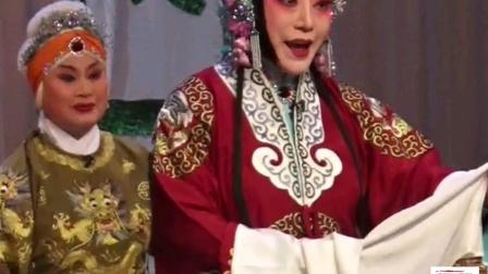 洛阳豫剧院关美利院长《穆桂英挂帅》穆桂英家住在山东