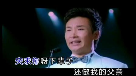 萨克斯降A 父亲 (刘和刚)乐老头OK