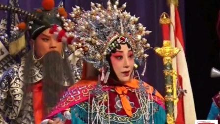 洛阳豫剧院关美利院长《穆桂英挂帅》打一杆帅字旗