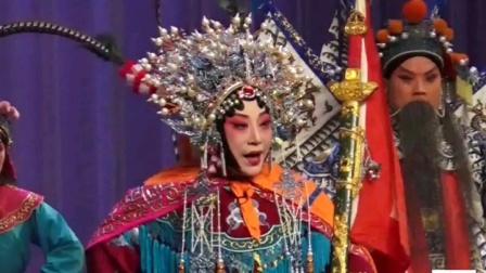 洛阳豫剧院关美利院长《穆桂英挂帅》你不知道天多高来地多厚