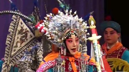 洛阳豫剧院关美利院长《穆桂英挂帅》辕门外那三声炮
