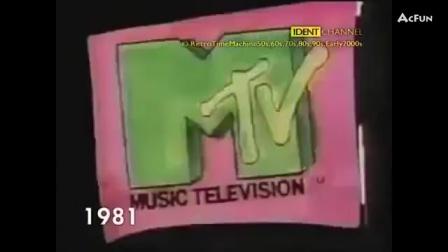 [搬运]美国音乐电视历代台标合集